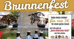 Brunnenfest im Hofbräuhaus München